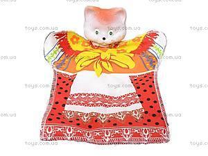 Кукла-перчатка «Котик», , купить