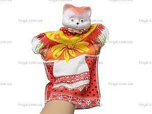 Кукла-перчатка «Котик», , отзывы