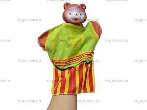 Кукла-перчатка «Медвежонок», , фото