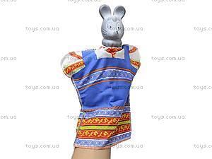 Кукла-перчатка «Мышка», , купить