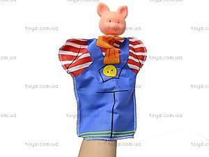 Кукла-перчатка «Поросенок», , отзывы