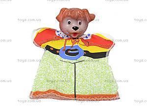 Кукла-перчатка «Собачка», , отзывы