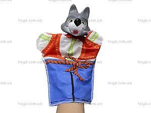 Кукла-перчатка «Волк», , фото