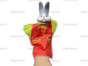 Кукла-перчатка «Зайчик», , купить