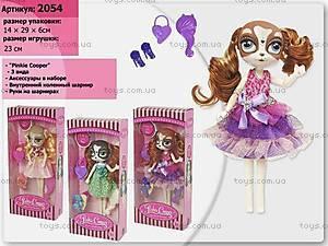 Кукла «Pinkie Cooper», с аксессуарами, 2054
