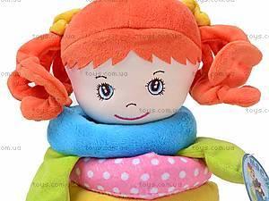 Кукла-пирамидка, мягкая, A20250, купить