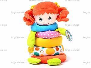 Кукла-пирамидка, мягкая, A20250