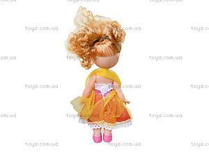Маленькая кукла для девочек «Крошка Сью», 5064, фото