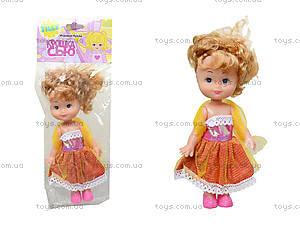 Маленькая кукла для девочек «Крошка Сью», 5064