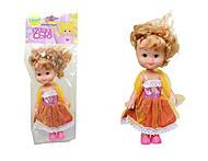 Маленькая кукла для девочек «Крошка Сью», 5064, купить