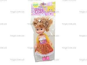 Маленькая кукла для девочек «Крошка Сью», 5064, отзывы
