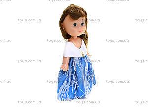 Кукла для девочек «Крошка Сью», 5065, купить