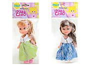 Кукла для девочек «Крошка Сью», 5065