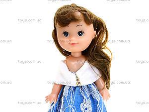 Кукла для девочек «Крошка Сью», 5065, цена