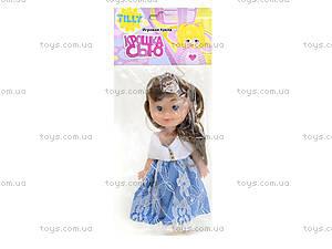 Кукла для девочек «Крошка Сью», 5065, игрушки