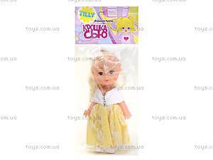 Кукла для девочек «Крошка Сью», 5065, детские игрушки