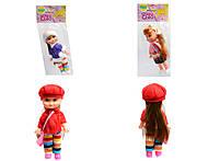Кукла Крошка Сью с нарядами, 6053