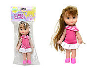 Детская куколка «Крошка Сью», 5061