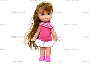 Детская куколка «Крошка Сью», 5061, отзывы