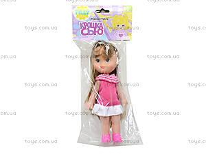 Детская куколка «Крошка Сью», 5061, цена