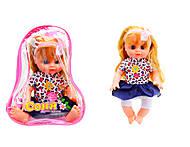 Кукла для детей «Соня» в сумке, 7618, отзывы
