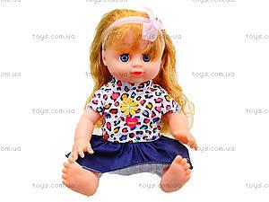 Кукла для детей «Соня» в сумке, 7618, цена