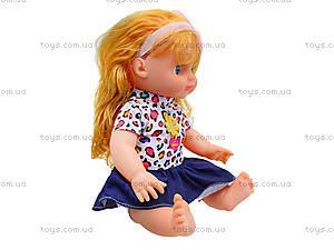 Кукла для детей «Соня» в сумке, 7618, игрушки