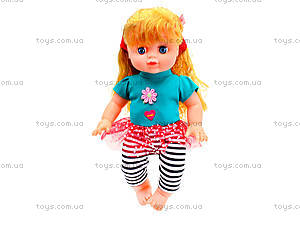 Кукла для детей «Соня», 7619, фото