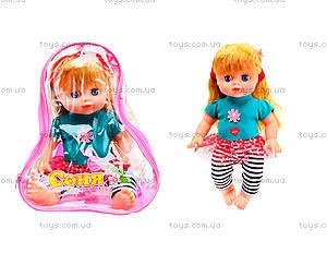 Кукла для детей «Соня», 7619