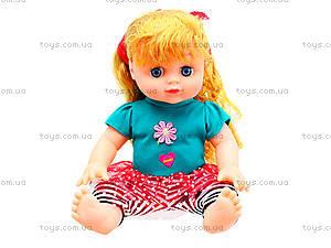 Кукла для детей «Соня», 7619, отзывы