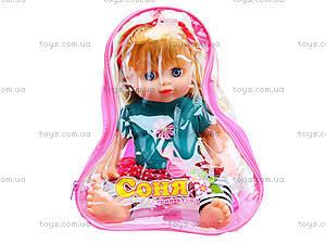 Кукла для детей «Соня», 7619, цена
