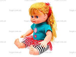 Кукла для детей «Соня», 7619, игрушки