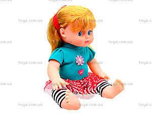 Кукла для детей «Соня», 7619, детские игрушки