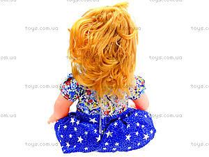 Детская игровая кукла «Соня», 7620, купить