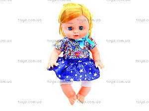 Детская игровая кукла «Соня», 7620, фото