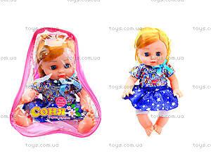 Детская игровая кукла «Соня», 7620