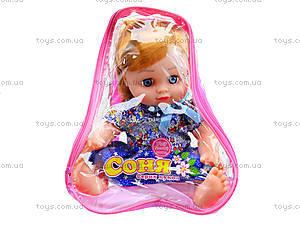 Детская игровая кукла «Соня», 7620, цена