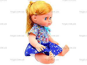 Детская игровая кукла «Соня», 7620, игрушки