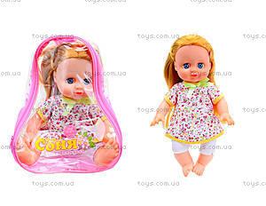 Кукла «Соня» в сумке, 7621