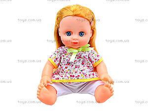 Кукла «Соня» в сумке, 7621, отзывы