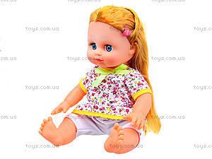Кукла «Соня» в сумке, 7621, игрушки