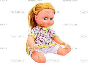 Кукла «Соня» в сумке, 7621, детские игрушки