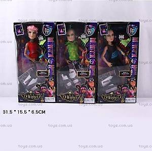 Кукла по тип Monster High, мальчик , YL101