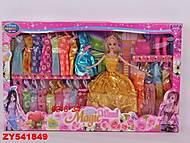 Кукла по типу Барби с нарядами, K17A, фото
