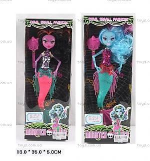 Кукла по типу Monster High «Русалка», 1001AB