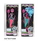 Кукла по типу Monster High «Русалка», 1001AB, отзывы
