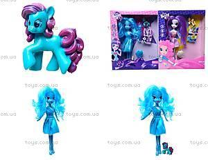 Кукла-пони «My Little Pony», Y662B2D