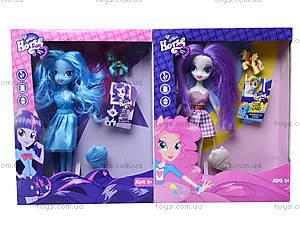 Кукла-пони «My Little Pony», Y662B2D, магазин игрушек