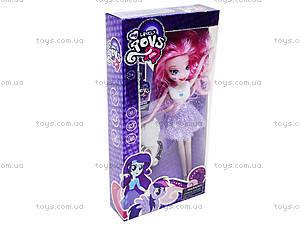 Кукла-пони My Little Pony с аксессуарами, 558-1, игрушки