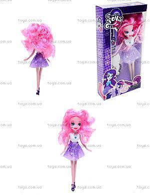 Кукла-пони My Little Pony с аксессуарами, 558-1